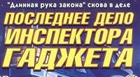 «Последнее дело» Омского УФСКН…