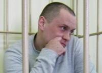 Суд признал главный эпизод в деле наркобарона Докторова «провокацией УФСКН»