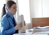 Прокурор Ершова озвучила в Ленинском суде «доказательства» вины «наркобарона» Глазова